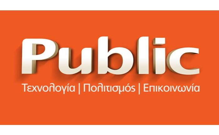 Διάκριση για το Blog των Public