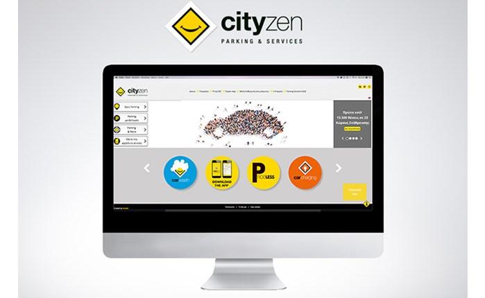 Η Socialab για τη Cityzen Parking & Services
