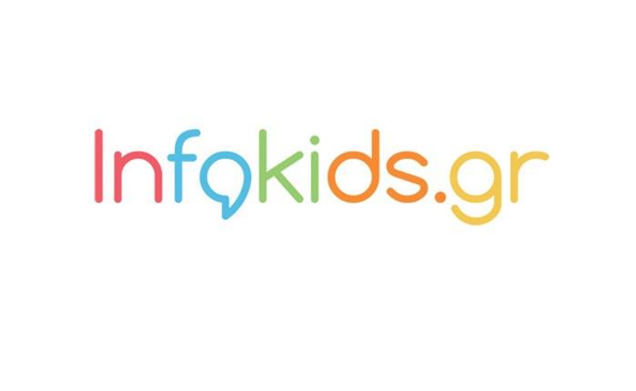 Ανανεώθηκε το infokids.gr!