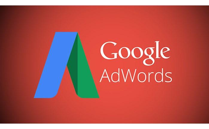 Τα 15α γενέθλια του Google AdWords