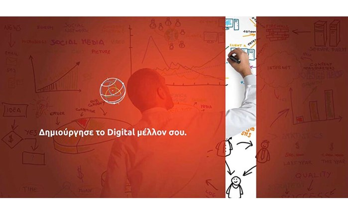 Digital & Social Media Marketing Diploma στην Αθήνα