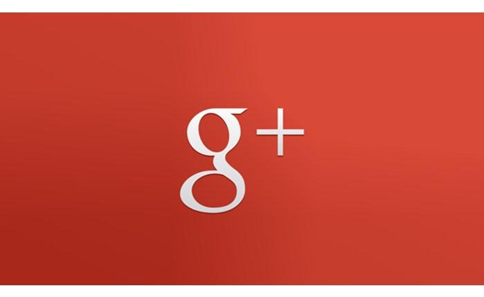 Νέα έκδοση από το Google+