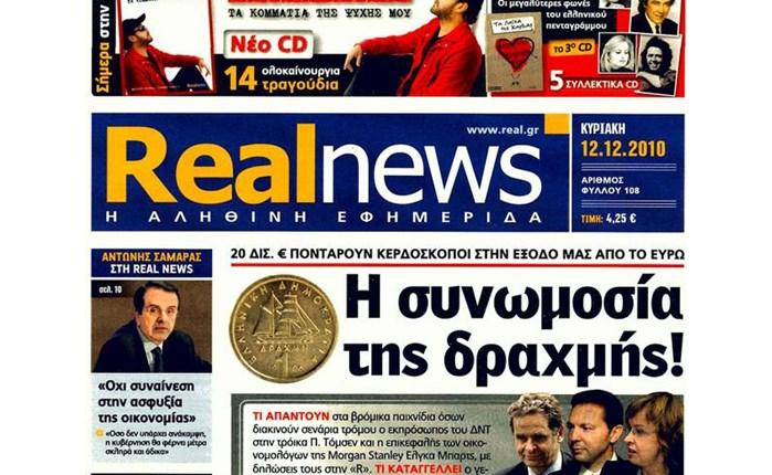Η REAL NEWS στο Readpoint.gr