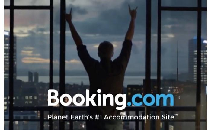 Spec από το Booking.com