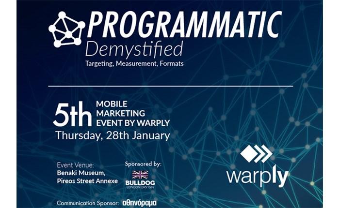 Warply: Event για το Programmatic Advertising