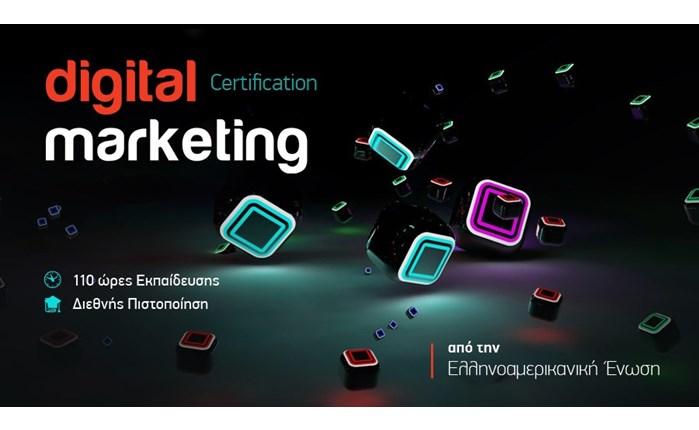 2ος κύκλος Certificate in Digital Marketing
