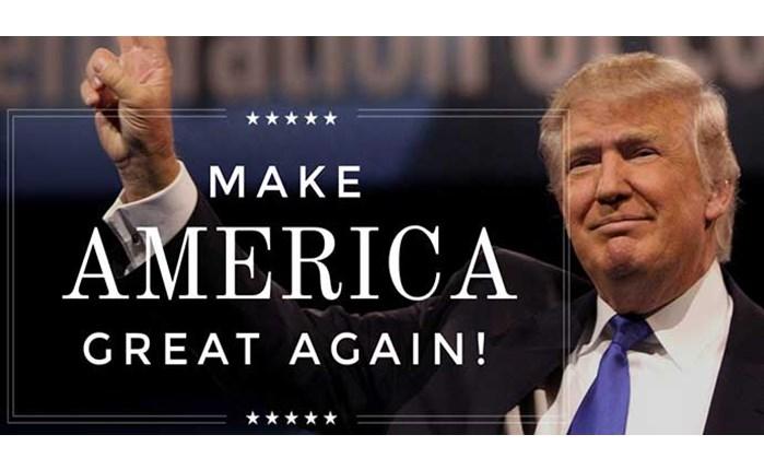 Το πρώτο διαφημιστικό του Trump