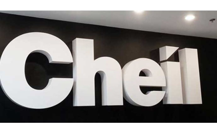 H Cheil Worldwide στην Ελλάδα;