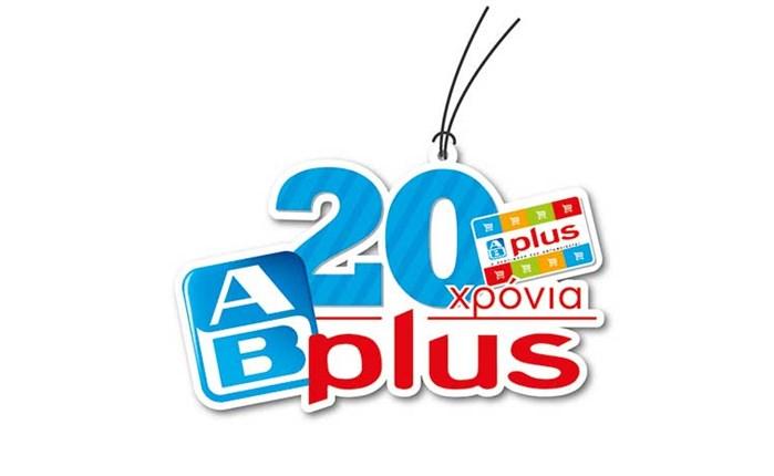 ΑΒ: Καμπάνια για την Plus Card