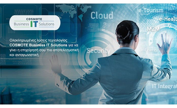 "COSMOTE: Νέες εφαρμογές και υπηρεσίες στο ""σύννεφο"""