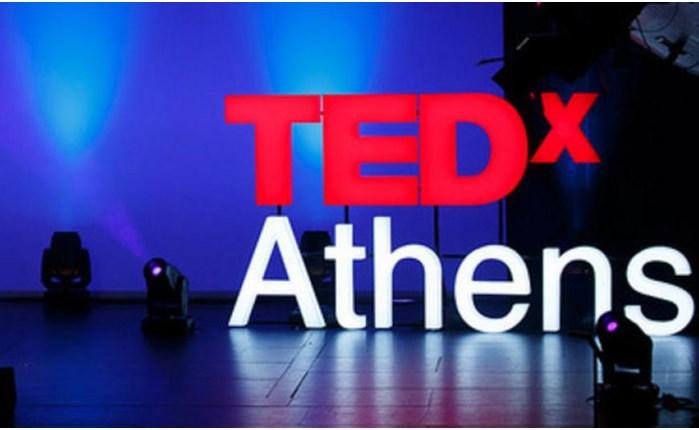 TEDxAthens 2016: «Αφετηρίες»