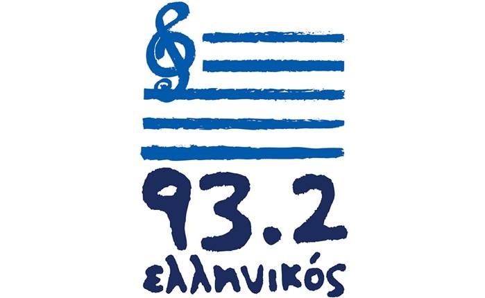 Ελληνικός 93.2: Η Ελλάδα σε πέντε γραμμές