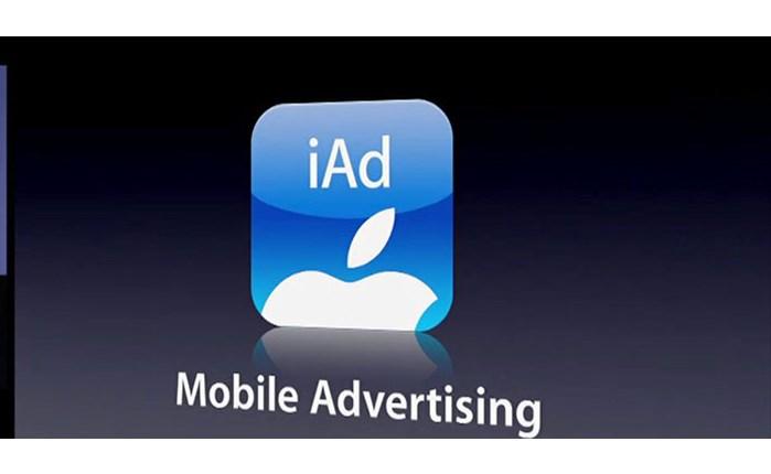 Apple: Αποσύρεται από την αγορά mobile διαφήμισης