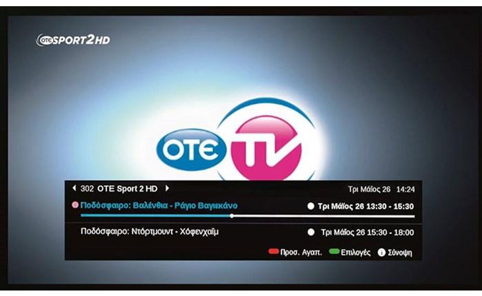 Νέα υβριδική πλατφόρμα από τον OTE TV