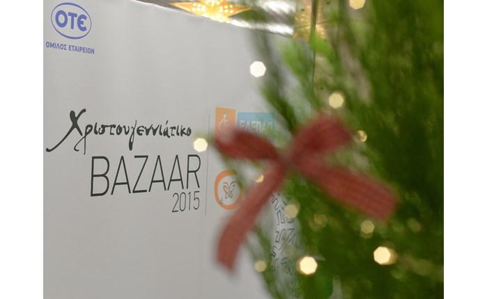 ΟΤΕ: Ενίσχυση σε 19 ΜΚΟ τα Χριστούγεννα