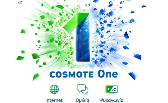 COSMOTE One: Περισσότερο Internet και ομιλία για την οικογένεια