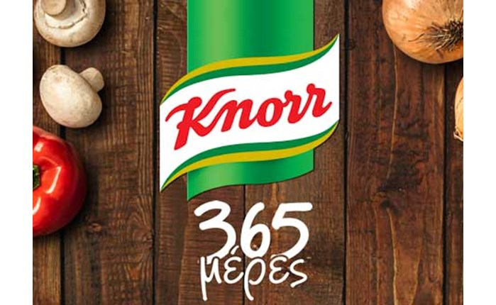 Mobile app της Pe2Creative για την Knorr