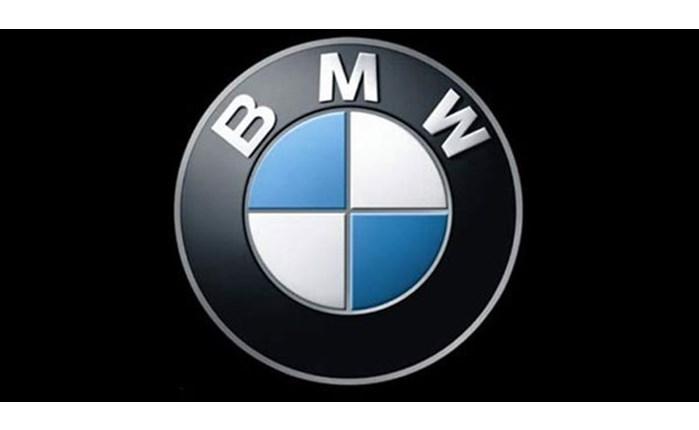 Νέα ιστοσελίδα από τη BMW