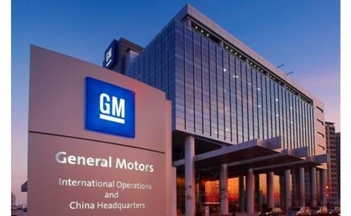 GM: Περισσότερες αρμοδιότητες στην Commonwealth/ McCann
