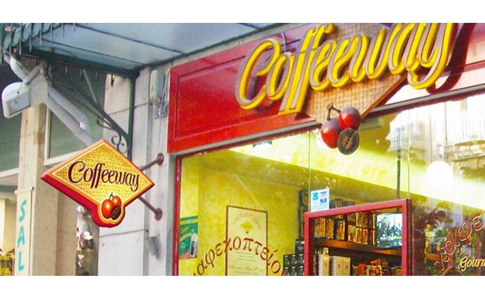 Η Fuel για τα Coffeeway