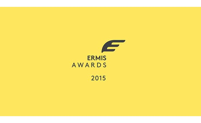 Το shortlist των φετινών Ermis Awards