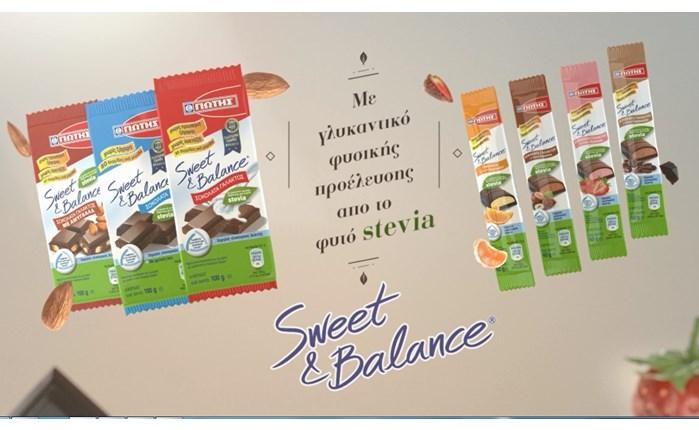 Νέα καμπάνια Sweet & Balance της ΓΙΩΤΗΣ