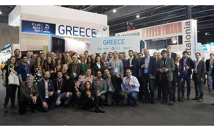Mobile World Congress: Η Ημέρα της Ελλάδας