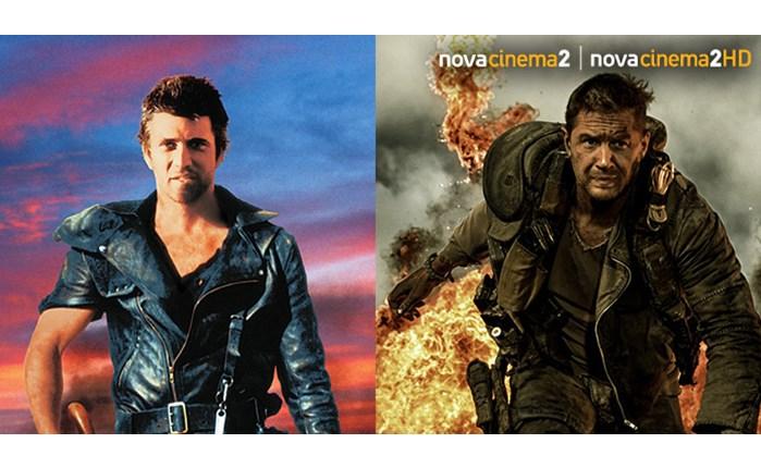 Αφιέρωμα Mad Max στα κανάλια Novacinema!