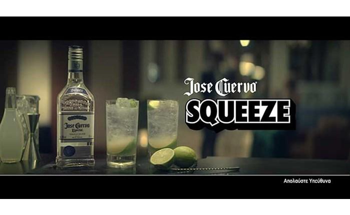 Η Cream για το νέο Jose Cuervo
