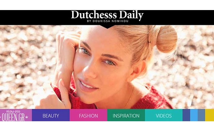 DutchesssDaily: H Δ. Νομικού στο Queen.gr