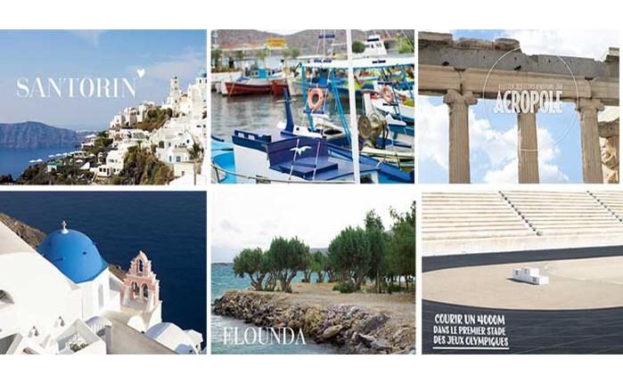 Απόδραση στην Ελλάδα για κορυφαία Γαλλίδα blogger