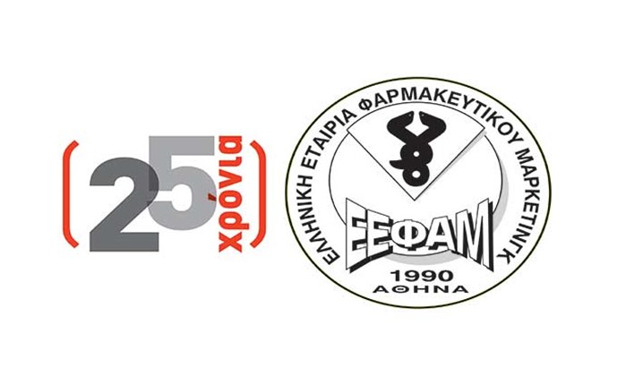E.E.Φα.Μ.: Η νέα σύνθεση του Διοικητικού Συμβουλίου
