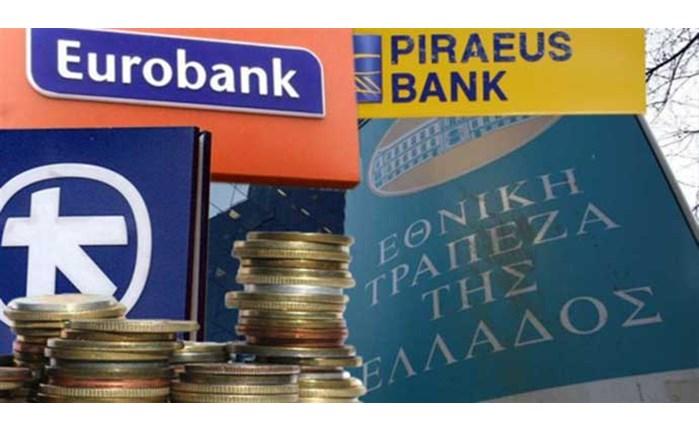 Το σχέδιο νόμου για τη διαφήμιση στις Τράπεζες