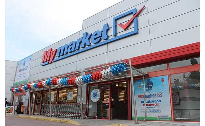 My Market: Ξεκίνησε η μετατροπή των καταστημάτων της Βερόπουλος