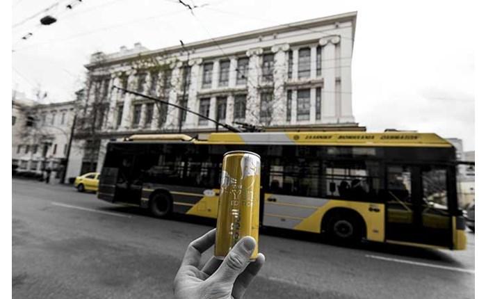 Στην ελληνική αγορά το Red Bull Yellow Edition