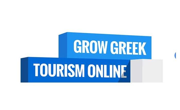 Google: Νέες δράσεις με ΕΟΤ, ΣΕΤΕ, Περιφέρεια Αττικής