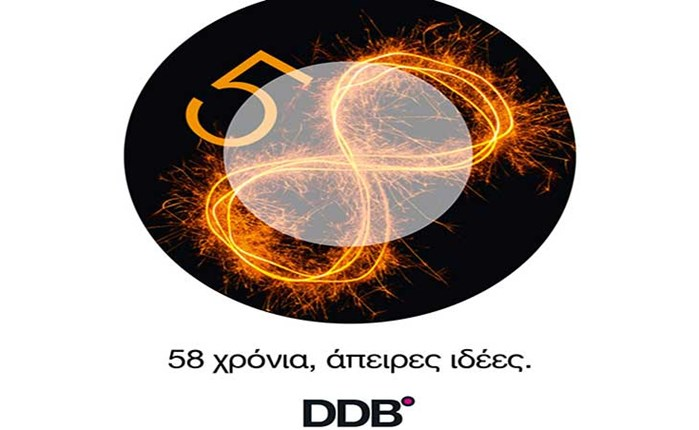 58 χρόνια DDB