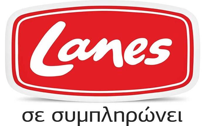 Lanes: Ανανέωση εταιρικής ταυτότητας