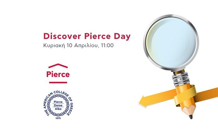 Discover Pierce Day: Ανακαλύψτε τον κόσμο του Pierce