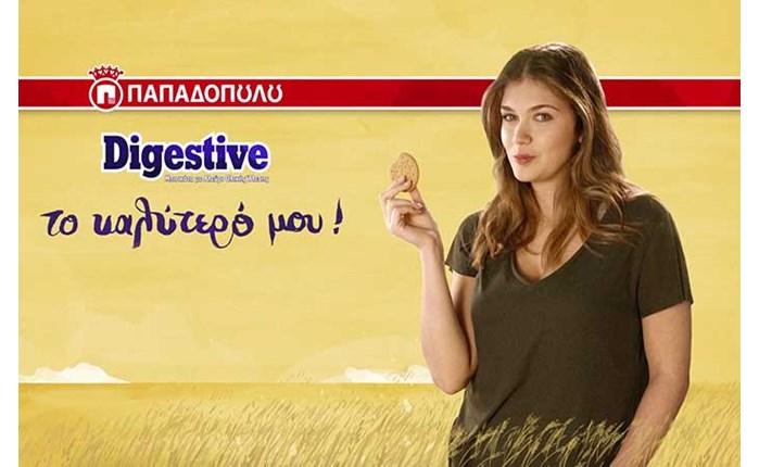 Διεύρυνση συνεργασίας SohoSquare με Ε.Ι. Παπαδόπουλος