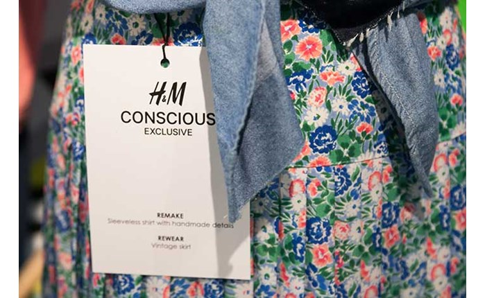 H&M: Αειφόρο Fashion Party για νέα συλλογή
