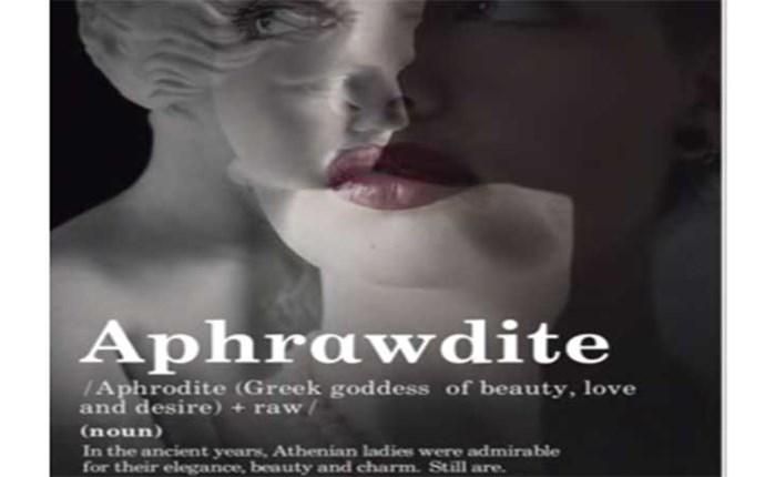 """Σειρα δράσεων για την """"Speak Athenian. Be an Athenian."""""""