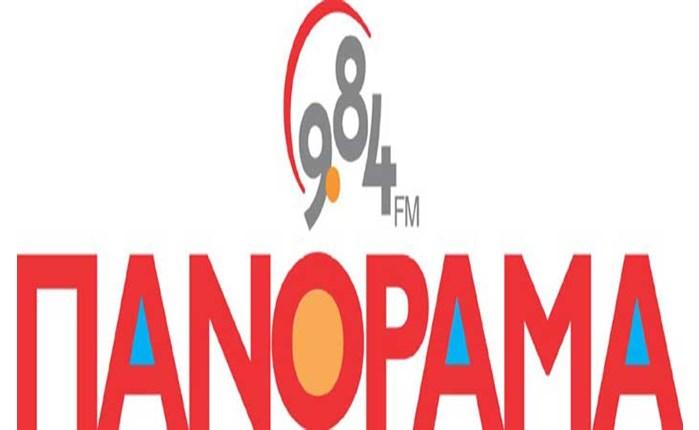 Sfera Radio Network στην Θεσσαλονίκη