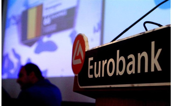 Νέο mobile app από τη Eurobank
