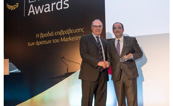 ΓΕΡΜΑΝΟΣ: Βραβεύτηκε στα Marketing Excellence Awards