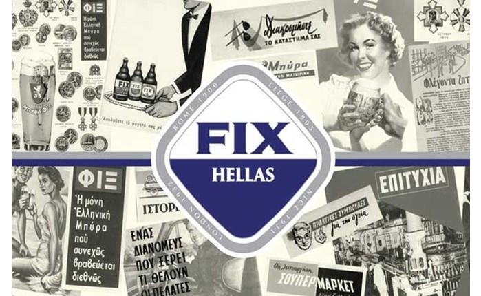 Ανανεωμένο website για τη FIX Hellas