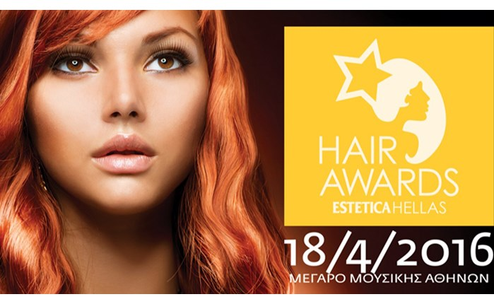 Hair Awards 2016 by Estetica Hellas
