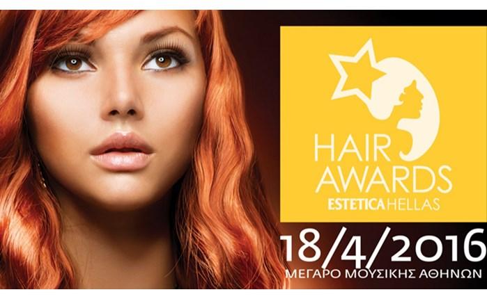 Hair Awards 2016 by Estetica Hellas