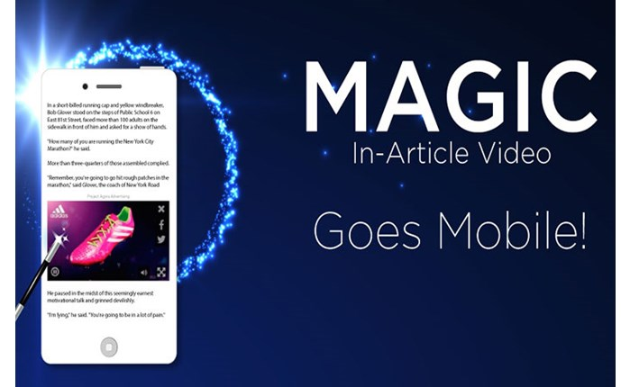 Project Agora: Mobile επέκταση για το Magic