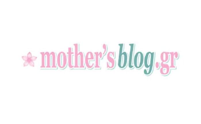 mothersblog: Γιόρτασε τα τέταρτα γενέθλιά του